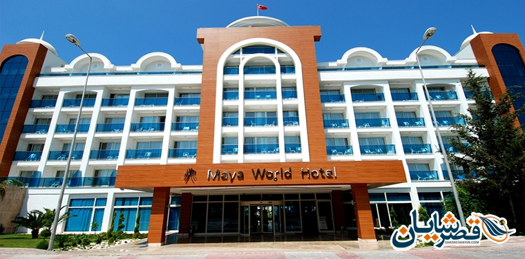 Maya World Belek hotel Antalya