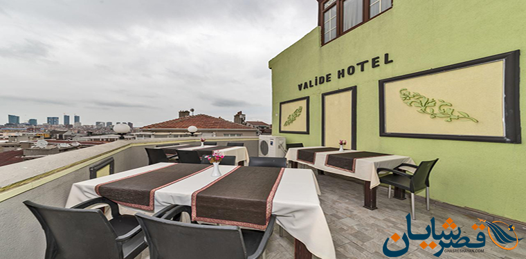 Hotel valide Istanbul
