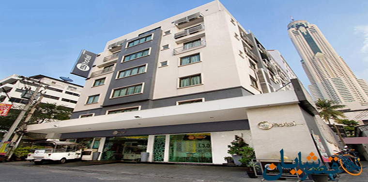 هتل مای بانکوک