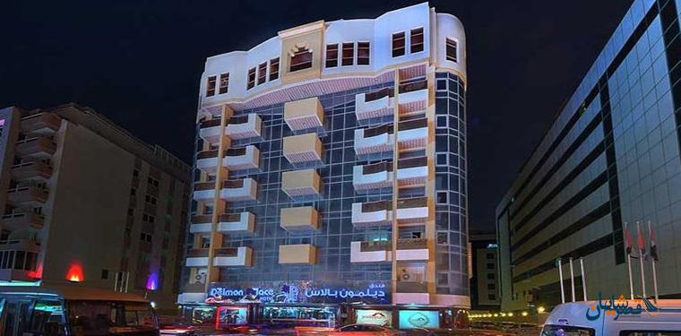 هتل دلمون پالاس دبی