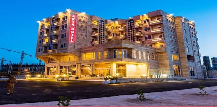 هتل آرتا قشم