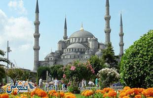 آغاز سفرهای توریستی به استانبول